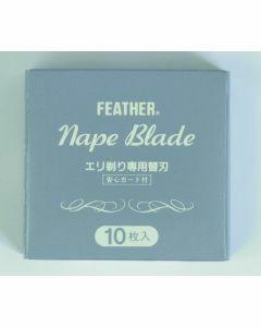 Feather Nape 10x10 Klingen